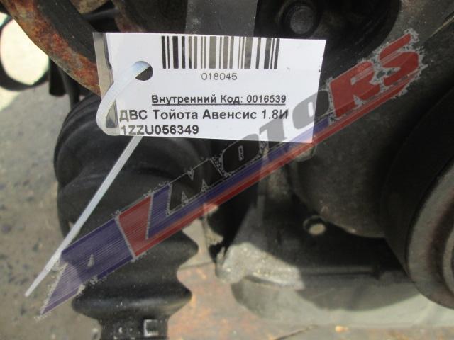 Двигатель контрактный Тойота 1.8и 1ZZ-FE для Авенсис, Селика, Королла