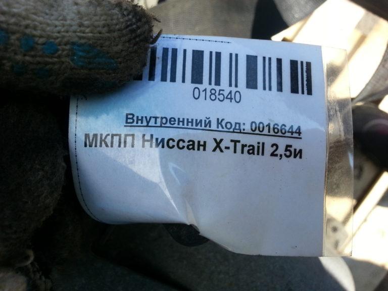 Контрактный двигатель бу Ниссан X-Trail (T30) 2.5и QR25DE 89562