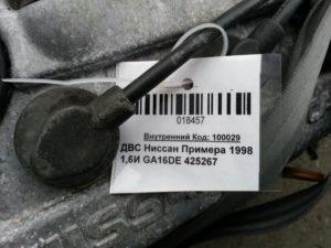 Двигатель GA16DE 1.6i