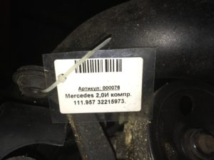 Контрактный двигатель Мерседес 2.0и 111.957 32215973