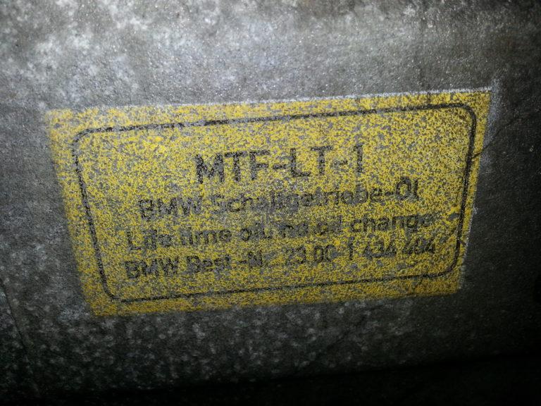 Контрактная МКПП для БМВ 2,5и с мотором M52B25