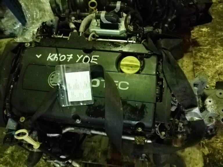 Контрактный двигатель Опель Астра, Вектра, Зафира, Сигнум 1.8и Z18XER 20KB6861